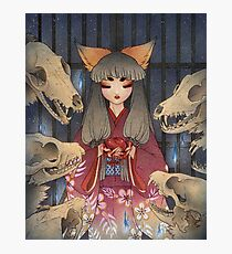 Appeasement - Kitsune Fox Yokai Photographic Print