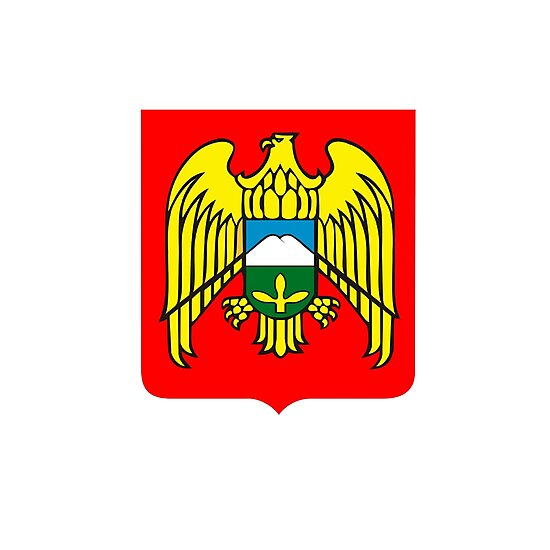 Coat of arms of Kabardino-Balkaria by znamenski