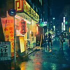 Neo Tokyo - Wet street of Shinjuku by Guillaume Marcotte