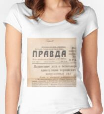 "Газета ""Правда"" The Newspaper ""Pravda"" #text #paper #newspaper #document #page #print #article #yellow #information #medium #data #themedia #media #Газета #Правда #Pravda #old #historical #important Fitted Scoop T-Shirt"