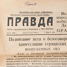 "Газета ""Правда"" The Newspaper ""Pravda"" #text #paper #newspaper #document #page #print #article #yellow #information #medium #data #themedia #media #Газета #Правда #Pravda #old #historical #important by znamenski"