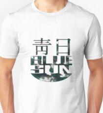 blue sun Unisex T-Shirt