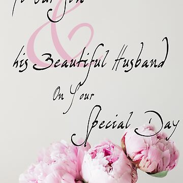 To Our Son and His Husband - Special Day - Blank Card by adamhills