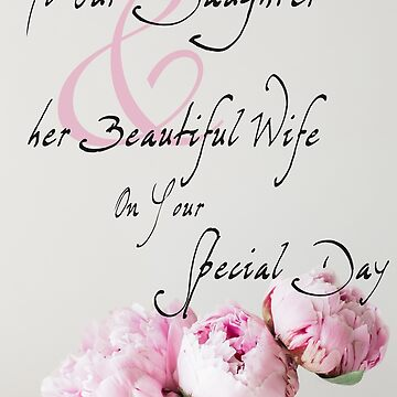 To Our Daughter and Her Wife - Special Day - Blank Card by adamhills