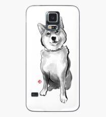 The perfect Shiba Ibu, Japanese Dog Sumi-e Painting Ink Zen Print Drawing Dog Lover Wall Deco Pet Brush illustration B&W Case/Skin for Samsung Galaxy