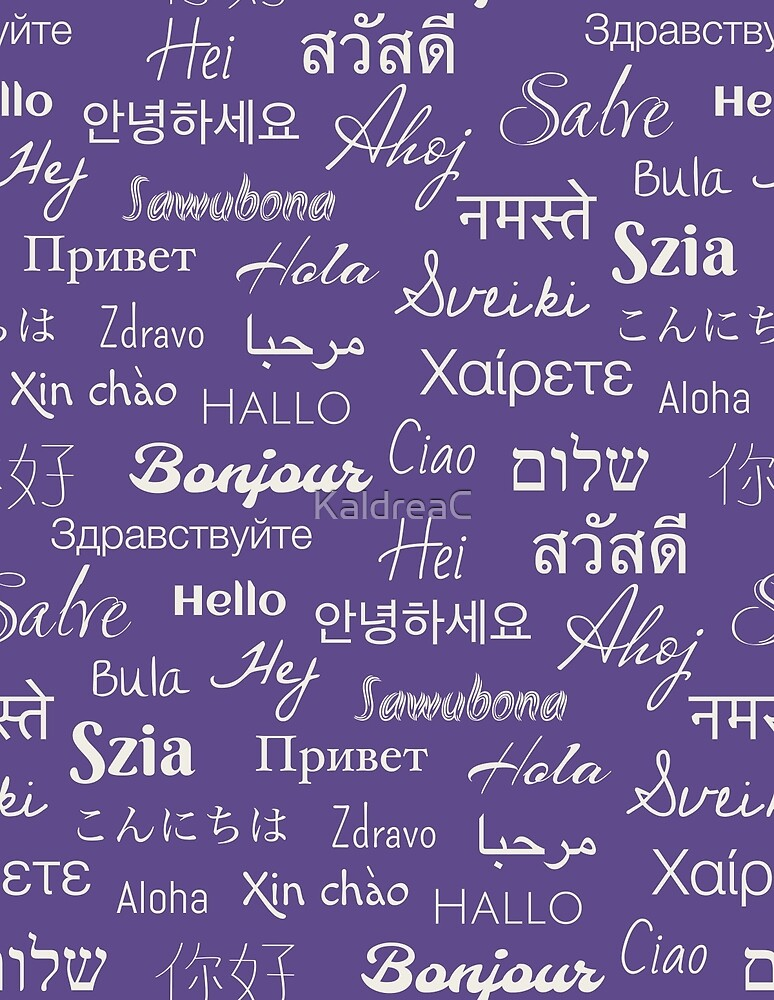 Hello Languages Ultra Violet by KaldreaC