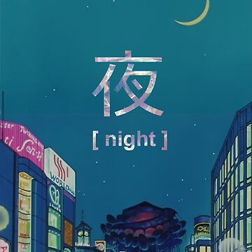 Yoru 夜 Night Anime Sky de PeachPantone