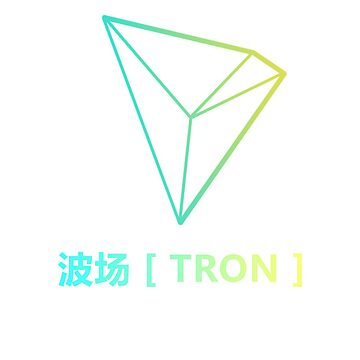 Tron TRX  by CXM0D