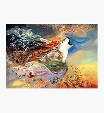 White Wolf dreamscapes oil paintings Photographic Print