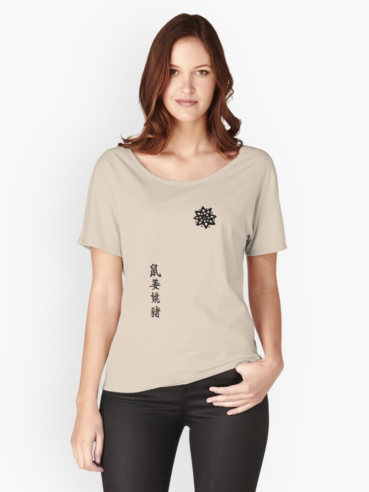 Fleche Tatouages Oliver Queen T Shirts Coupe Relax Femme Par