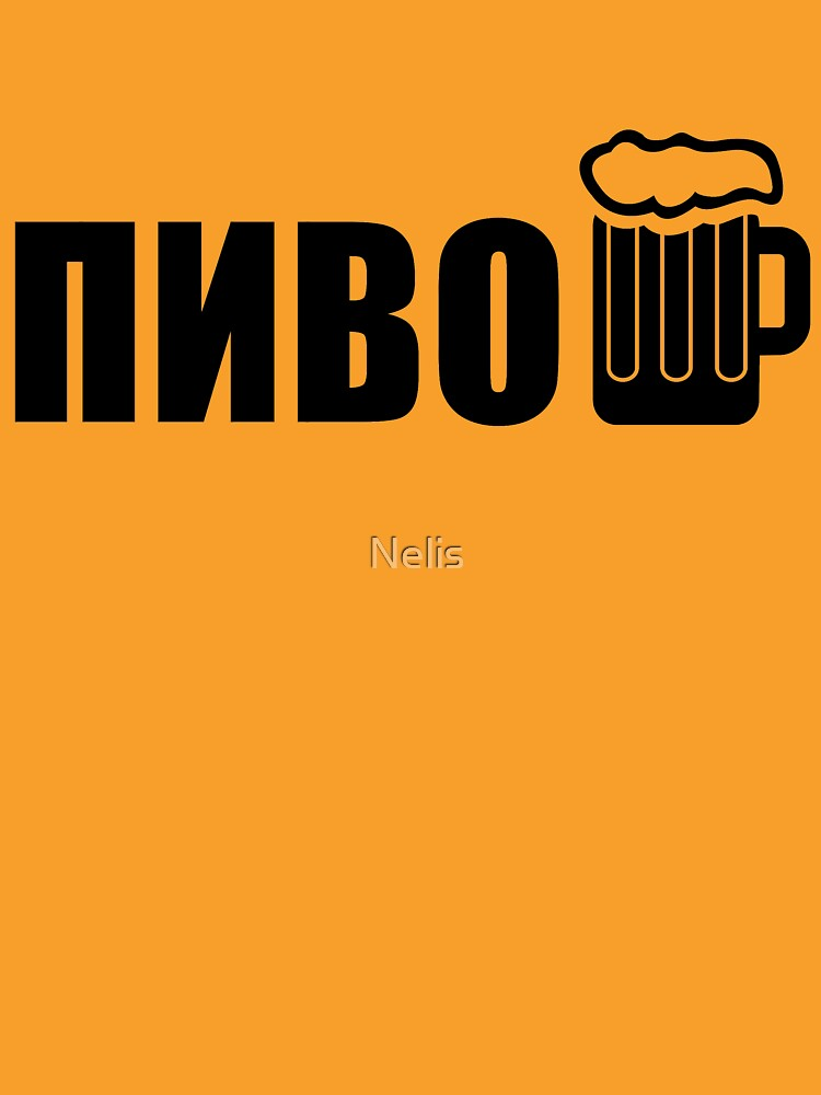 Russian Student Beer by Nelis