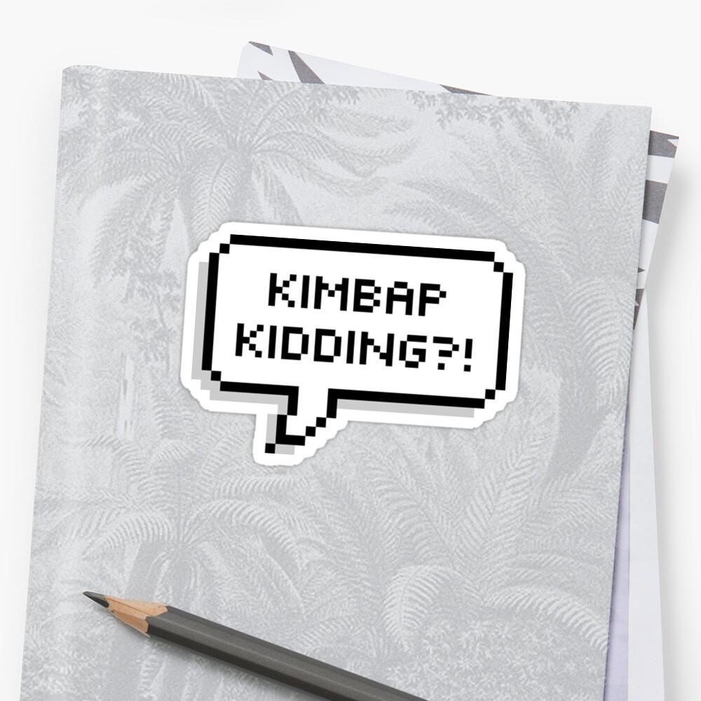 "[SEVENTEEN] ""KIMBAP KIDDING?!"" Sticker by zjhzhs"