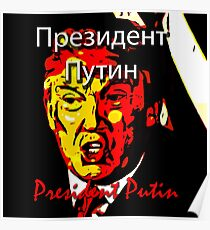 President Putin in Russian & English Poster