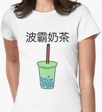 Bubble Tea Madness Women's Fitted T-Shirt