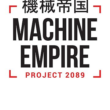 Machine Empire by jgconcepcion