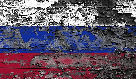Russia Old Wooden Flag by hypnotzd
