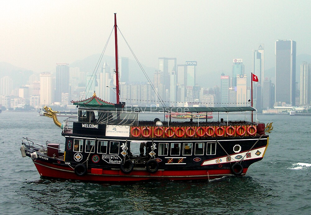 Travelling on Hong Kong Harbour by Bev Pascoe