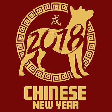 Chinese New Year 2018 - Year Of The Dog by DesignFools