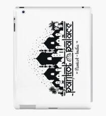 Indiana Jones - Pankot Palace India Blk iPad Case/Skin