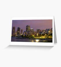 Humber Bay Condominiums | Toronto Photography Greeting Card
