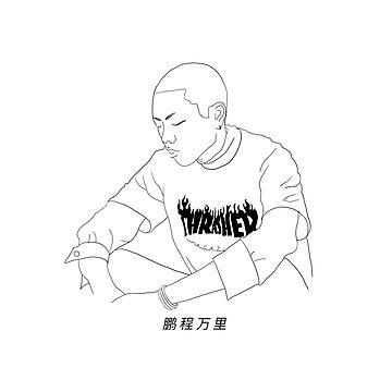 WANLI HYUKOH by mcholler
