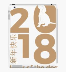 Chinese New Year of the Dog 2018 iPad Case/Skin