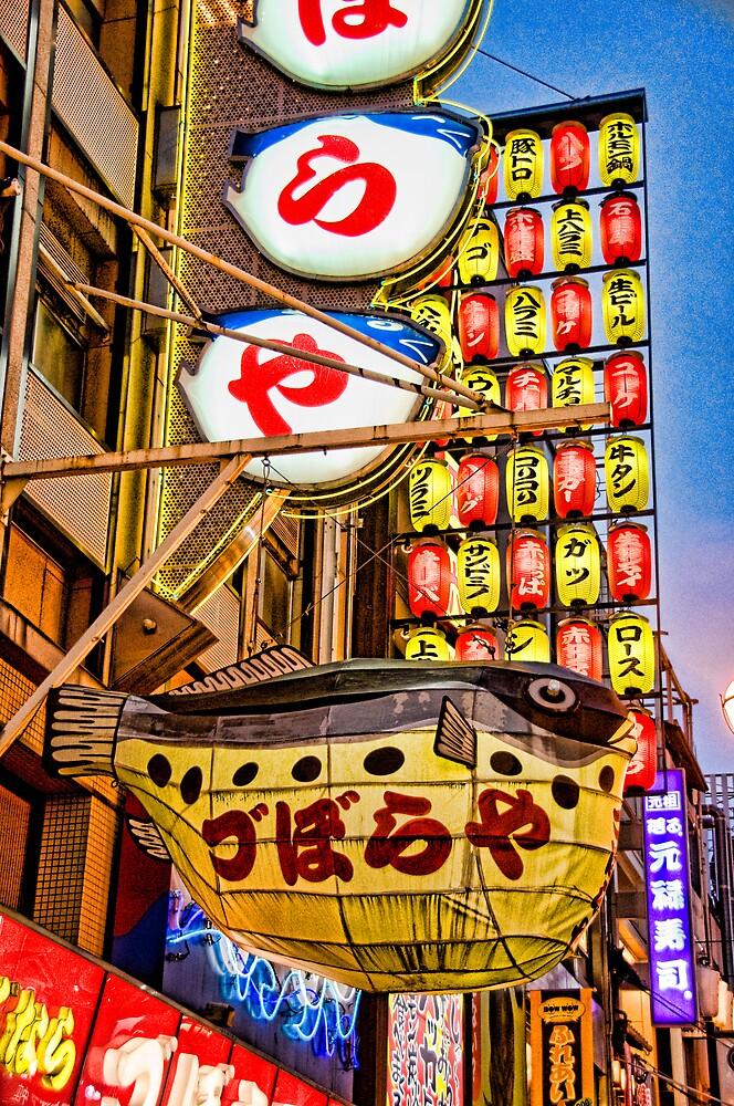 Fugu by Ren Atkins