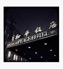 OLD SHANGHAI - Peace Hotel Photographic Print