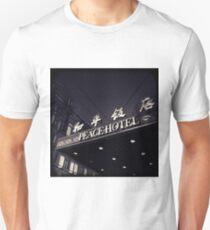 OLD SHANGHAI - Peace Hotel T-Shirt