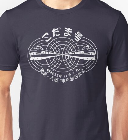 YURAKU T-Shirt
