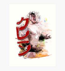 CRANE - KANJI Art Print