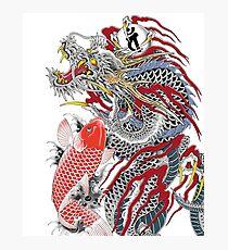 Dragon and Koi Yakuza Photographic Print