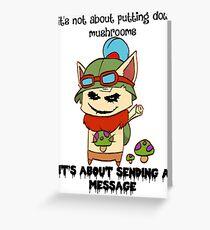 lol Greeting Card