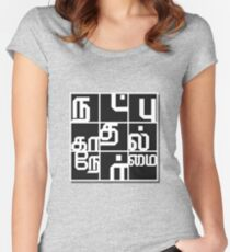 3 Elements of Life - Tamil Women's Fitted Scoop T-Shirt
