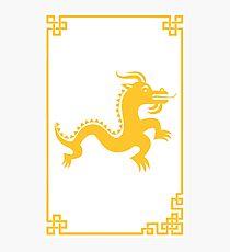 Golden Dragon Photographic Print