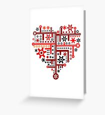Heart For Valentine Day Greeting Card