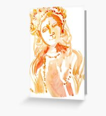 Compassionate One Greeting Card
