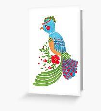 The Blue Quetzal Greeting Card