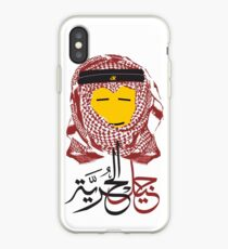Arabic Calligraphy / Freedom iPhone Case