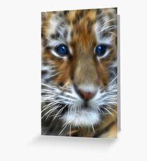 Siberian Tiger Cub Greeting Card