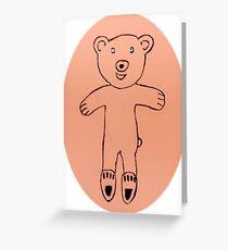 Teddy Bear - Ourson - Martin Boisvert Carte de vœux