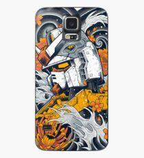 Gundam Hülle & Klebefolie für Samsung Galaxy