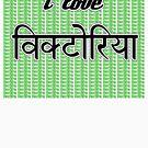 I love Victoriya by Lalit  Bhusal