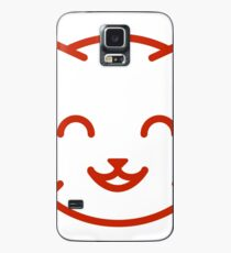 relax kitty Case/Skin for Samsung Galaxy