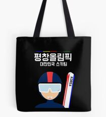 2018 Pyeongchang Olympics Tote Bag