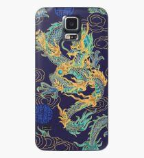 Drachen Hülle & Klebefolie für Samsung Galaxy