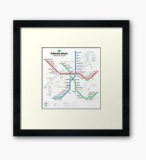 Kiev Metro Map - Ukraine Framed Print