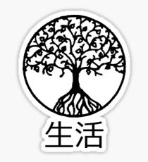 Tree of Life (Life in Japanese) Sticker