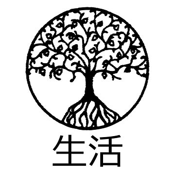 Tree of Life (Life in Japanese) by bio1337