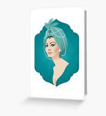 Sophia! Greeting Card